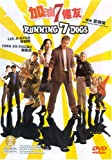 echange, troc Running 7 Dogs [Import USA Zone 1]