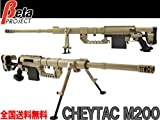 Beta Project製 CHEYTAC M200スナイパーライフル エアコッキングバージョン デザートカラー