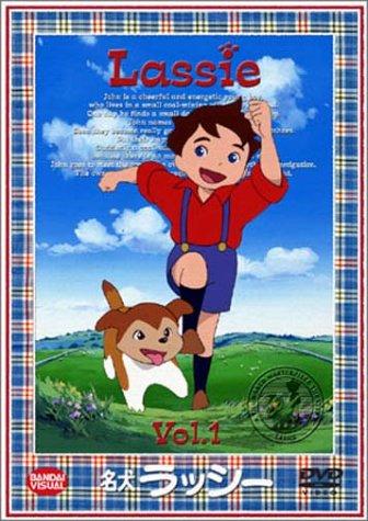 名犬ラッシー 1 [DVD]