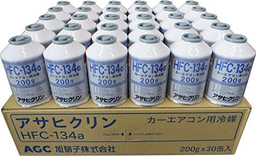 旭硝子 ( AGC ) カーエアコン用冷媒 [ 200g×30缶セット ] HFC-134a [HTRC2.2]