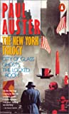 The New York Trilogy: City of Glass/ Ghosts/ the Locked Room (0140169636) by Paul Auster