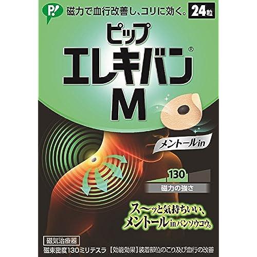 ★에레키반  M (24매) , 일본 국민 자석 파스