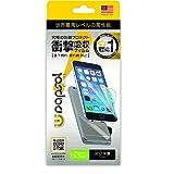 Amazon.co.jp: Wrapsol ULTRAスクリーンプロテクターシステムFRONT+BACK iPhone 6: 家電・カメラ