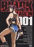 BLACK LAGOON 001〈通常版〉 [DVD]
