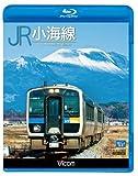 JR小海線 ハイブリッドDC・キハE200(Blu-ray Disc)