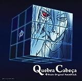 ファイ・ブレイン~神のパズル オリジナルサウンドトラック Quebra Cabeca