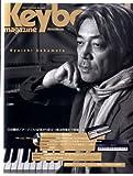キーボード・マガジン (Keyboard magazine) 2009年 4月号 SPRING (CD付き)