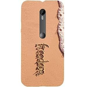 Casotec Freedom Image Design Hard Back Case Cover for Motorola Moto G 3rd Generation