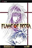 Flame of Recca, Vol. 19 (v. 19) (1421504553) by Nobuyuki Anzai