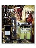 Fantastic Horror Zipper Face - Haut Reißverschluss