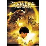 Gamera the Brave ~ Kaho