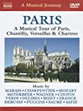 MUSICAL JOURNEY: PARIS [Import]