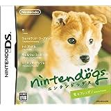 Nintendogs - Shiba & Friends [Japan Import]