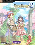 Mark Androvich Rune Factory 2: A Fantasy Harvest Moon (Official Strategy Guides (Bradygames))