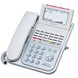 NYC-24IF-IPSDW ナカヨ(NAKAYO) 新品 NYC-iF 24ボタンIP標準電話機(W)