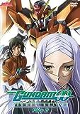echange, troc Mobile Suit Gundam 00 Season 2: Part 2 [Import USA Zone 1]