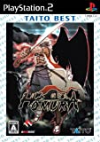 echange, troc Homura (Taito Best)[Import Japonais]