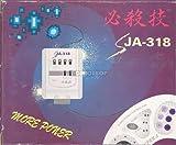 echange, troc SJA 318 Joypad adapter pour Super Nintendo