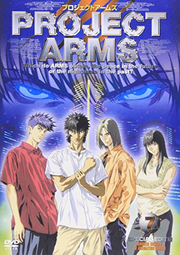 PROJECT ARMS SPECIAL EDIT版 Vol.7 [DVD]