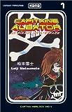 echange, troc Leiji Matsumoto - Capitaine Albator, tome 1