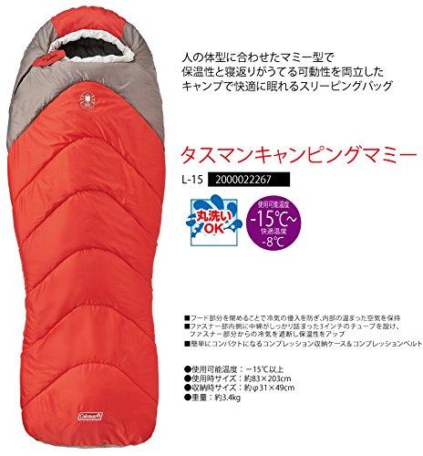 Coleman(コールマン) 寝袋 タスマンキャンピングマミー/L-15 [使用可能温度-15度] 2000022267