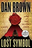 The Lost Symbol (Random House Large Print)
