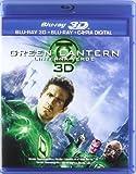 Green Lantern: Linterna Verde (Bd) (3d) - 2dbd + 3dbd (Blu-Ray) (Import) (20