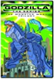 Godzilla: The Series - The Monster Wars Trilogy [DVD] [2005]