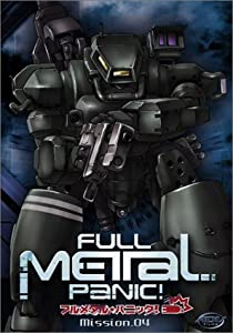 Full Metal Panic! - Mission 04