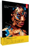 wEEl Adobe Photoshop CS6 Extended Windows (vVA\)