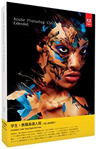  Adobe Photoshop CS6 Extended Windows ()