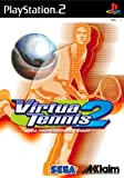 Virtua Tennis 2 (PS2)