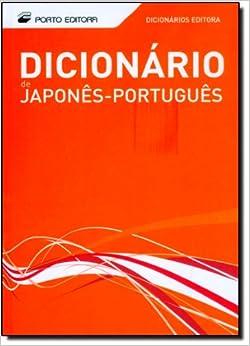 """Dicionario de japones-portugues (Dicionarios """"Editora"""") (Portuguese"""