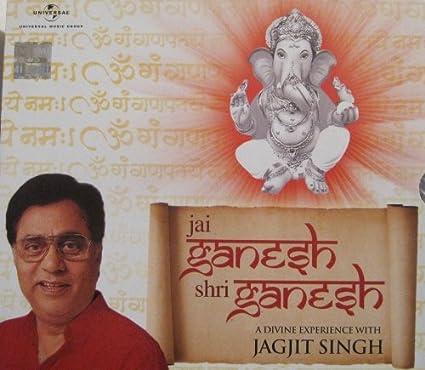 Jai-Ganesh-Shri-Ganesh