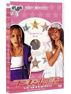 深田恭子31歳「完全なるむち艶ボディ」徹底解剖 vol.01