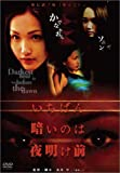 �����Ф�Ť��Τ�������������(��ä�)�� [DVD]