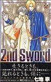 2nd Sword / 七地 寧 のシリーズ情報を見る