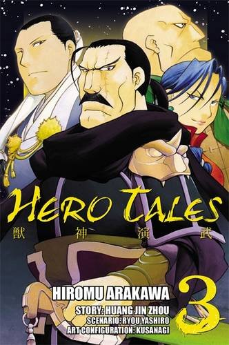 Hero Tales, Vol. 3 (Hero Tales, #3)