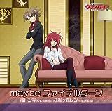 TVアニメ『カードファイト!! ヴァンガード リンクジョーカー編』キャラクターソング「maybe ファイナルターン」