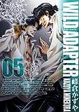 WILD ADAPTER 5巻 (IDコミックススペシャル ZERO-SUMコミックス)