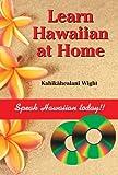 Learn Hawaiian at Home