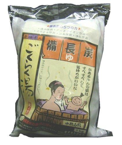日本漢方 備長炭 1kg
