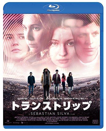 トランストリップ Blu-ray -