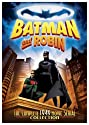 Batman and Robin - The Complete 1949 Movie Serial Collection