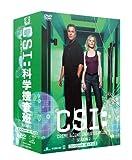 CSI:科学捜査班 シーズン2 BOX 2 [DVD]