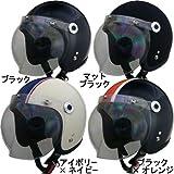 リード工業 LEAD BARTON BC-10 ジェットヘルメット アイボリー/ネイビー フリーサイズ (BC-10 IV/NA)