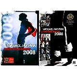 マイケルジャクソン / MICHAEL JACKSON お宝1点もの 2008 カレンダー 【 公式商品 / オフィシャル 】