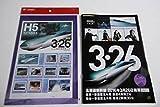 北海道 新幹線 開業記念 H5系 フレーム 切手 チケットホルダー