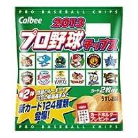 カルビー 2013プロ野球チップス 第2弾 22g×24袋