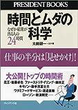 今週のメダルゲーム戦果 いきなり最終回(12/11)